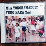 Miss YOKOHAMADULT(原由子)~こんなところにホツオさん!