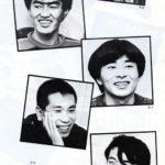 雑誌「Player」~近田春夫とビブラトーンズ