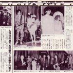 1985年の記事~布袋寅泰&山下久美子ほか