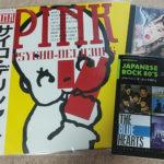 『アルバム・セレクション・シリーズ ジャパニーズ・ロック80's』