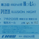 PINK~ILLUSION NIGHT(マクセル提供 Hot Live)